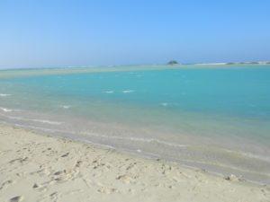 Veduta della Spiaggia dell Mangrovie appena arrivato
