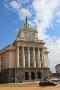 Ex sede del Partito Comunista Bulgaro