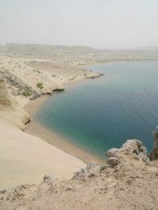 Spiaggia Meravigliosa - 1