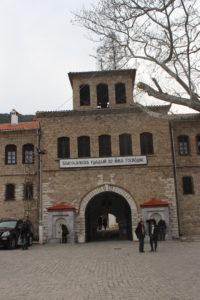 Ingresso dell'area del Monastero