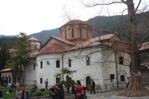Panoramica dell'area del Monastero di Bachkovo