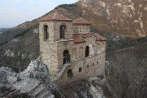 La Fortezza di Asenovgrad in tutto il suo splendore