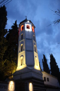 Chiesa in Asenovgrad - 1