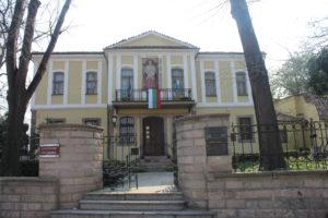 """Palazzo dell'esposizione """"Slatyu"""