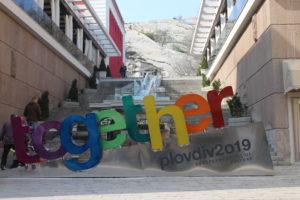 Plovdiv sarà Capitale Europea della Cultura per il 2019