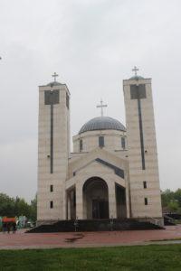 Chiesa del Santo Imperatore Costantino e dell'Imperatrice Helena