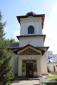 Biserica Sfintii Trei Ierarhi
