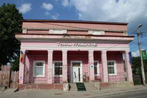 Teatro Vasilache