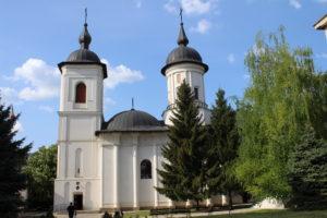 Biserica Sfantul Ilie