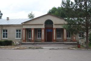 Museo di Kochkor