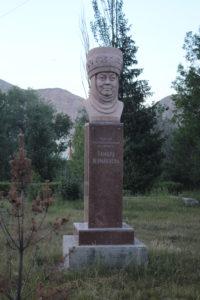 Naryn - 4