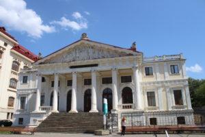 Istituto di Medicina - Palazzo Secondario