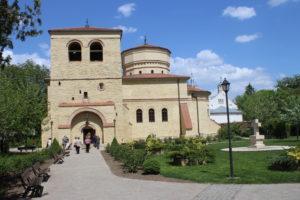 Biserica Sfantul Sava