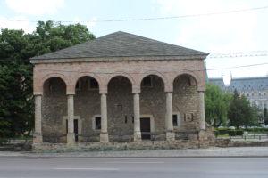 Casa Dosoftei