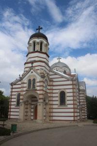 Chiesa Sveta Troitsa