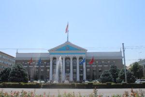 Municipio di Bishkek