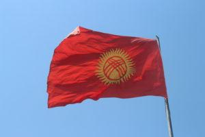 Bandiera del Kirghizistan cullata dal vento