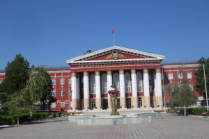 Bel palazzo di Osh