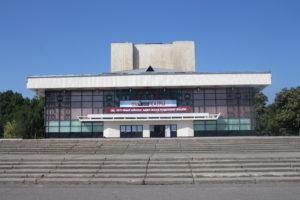Teatro di Osh