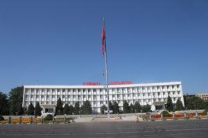 Municipio di Osh
