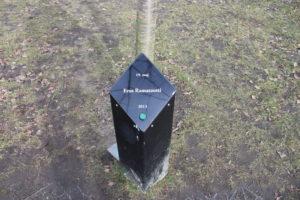 Parco della Musica - l'albero di Eros Ramazzotti
