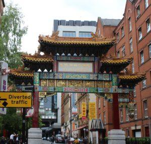 Arco di Chinatown a Manchester