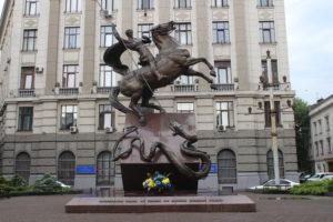 Monumento ai Combattenti per l'Ucraina