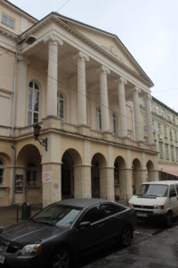 """Teatro """"Mariya Zankovetska"""""""