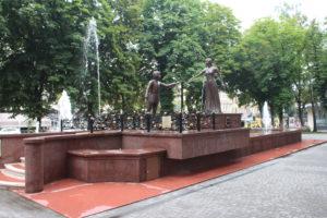 "Fontana di ""Romuald e Pelagheia"""