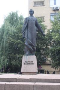 Dedicato a Markiyan Shashkevych