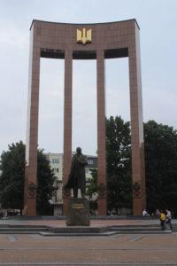 Monumento a Stepan Bandera