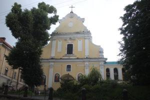 Chiesa dell'intercessione della vergine
