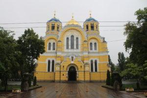 Cattedrale di San Vladimir