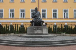 Monumento a Mykhailo Hrushevskyy