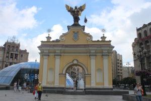 Porta Lyadsky