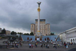 Monumento dell'Indipendenza