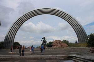 Panoramica dell'Arco dell'Amicizia tra le Nazioni