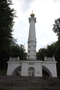 Monumento al Diritto di Magdeburgo