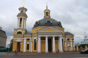 Chiesa Ortodossa della Natività di Cristo