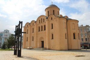 Chiesa dell'Assunzione della Vergine Maria