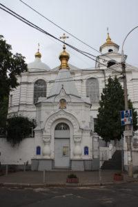 Chiesa Ortodossa Ucraina