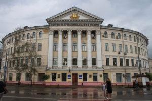 Università Nazionale di Kyiv Mohyla