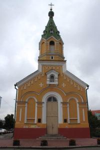 Chiesa Mykola Nabererzhno - fronte