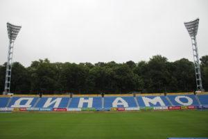 Stadion Dynamo - 1