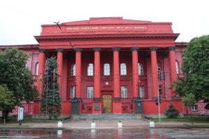 Facoltà di Legge dell'Università di Kiev