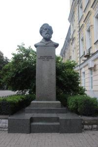 Dedicato a Mykhailo Dragomanov