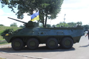 Carro Armato ucraino
