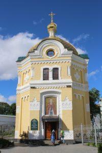 Tempio in onore di St. Sergius di Radonezh