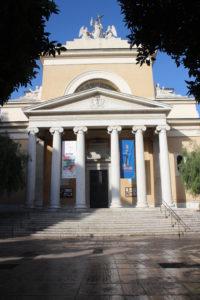 Eglise Saint-Jean Baptiste - Le Voeu