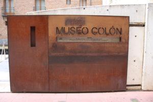 L'ingresso alla Casa-Museo Colon